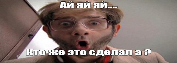 Из пенсионного фонда исчезло около 12 трлн. рублей